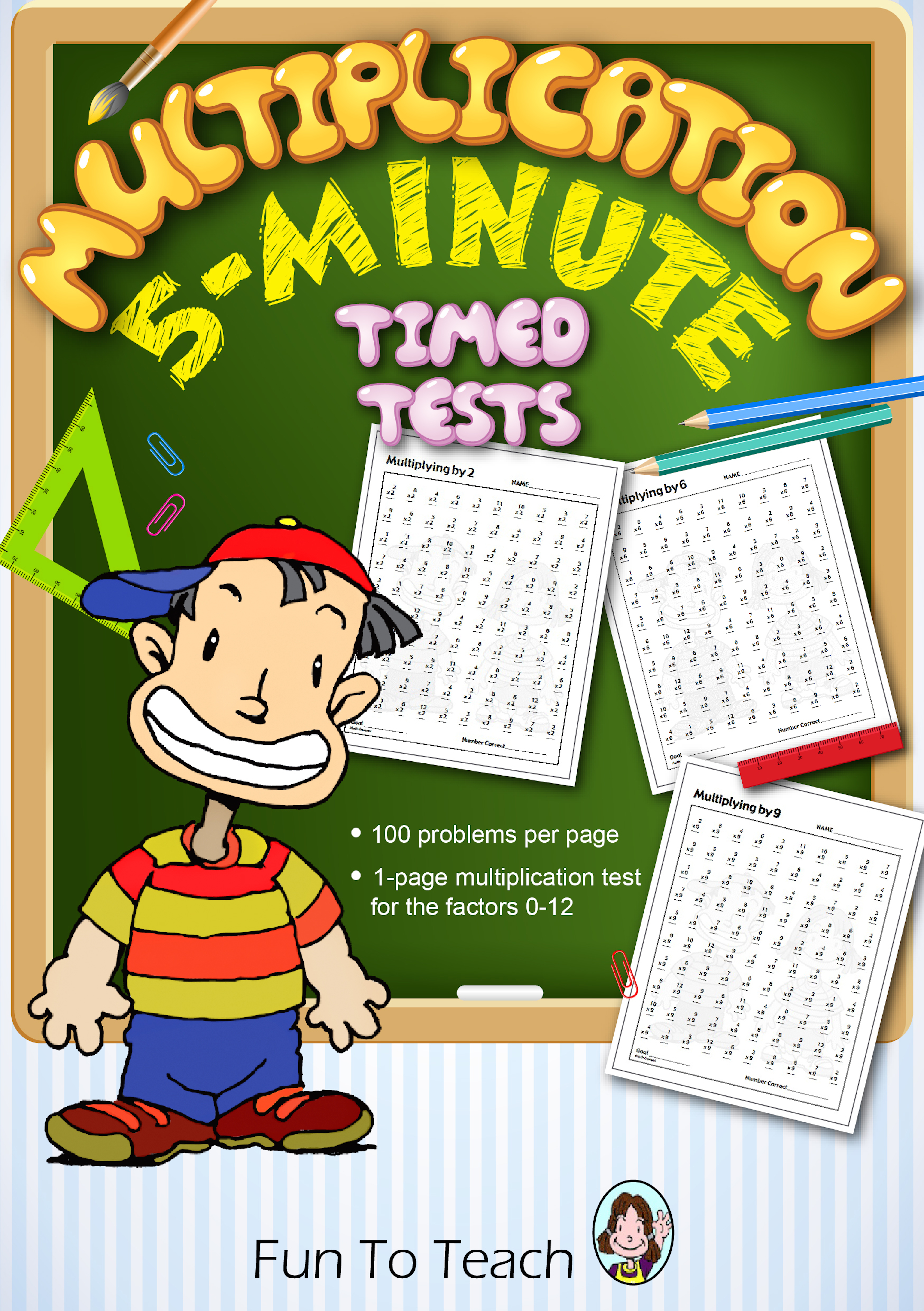 Multiplication 5-Minute Timed Tests Factors 0-12 Package   Fun to Teach