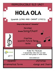 hola ola screenshot cover